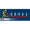 NanJing Sports Radio 104.3 online television