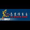 NanJing Sports Radio 104.3