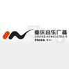 Chongqing Music Radio 88.1