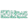 570 News online television