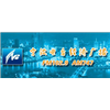 Ningbo Economics & Entertainment Radio 102.9