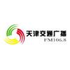 Tianjin Traffic Radio 106.8