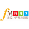 Voice of Jinling (City FM) 99.7