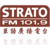 Strato FM 101.9