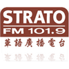 Strato FM 101.9 radio online