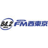 FM西東京 84.2
