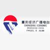 Chongqing Economics Radio 101.5