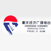 Chongqing Economics Radio 101.5 radio online