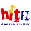 Hit FM 聯播網 107.7