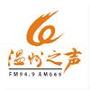 Wenzhou News Radio 94.9