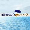 רדיו קליק לים התיכון radio online