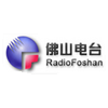 Foshan Music Radio 98.5