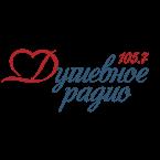 ДУШЕВНОЕ РАДИО radio online