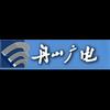 Zhoushan City Life Radio 102.6