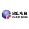 Foshan Literature & Art Radio 90.6 radio online