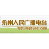 Mango Radio - Voice of Yongzhou 94.8 radio online