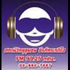 Muansuen Radio 97.25