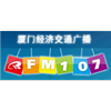 Xiamen Traffic and Finance Radio 107.0 online television