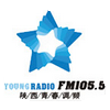 Shaanxi Young Radio 105.5