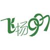 Jiangyin Motor Radio 90.7