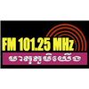 KNN 101.25 radio online