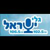 Radio Galey Israel 106.5