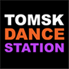 Томская Танцевальная Станция