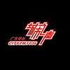 Guangdong City FM1036 Radio 103.6