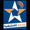Al Amazighia 104.6