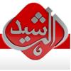 AL Mustaqbal 1305 radio online