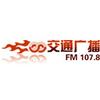 Hubei Traffic Radio 107.8