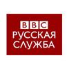 BBC Русская служба 1260 radio online