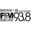 Chongqing City Radio 93.8