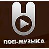 Зайцев FM - Поп музыка
