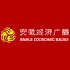 Anhui Economics Radio 97.1 radio online