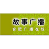 Hefei Stories Radio 98.8 radio online