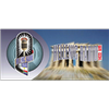 Hellenic Radio 1422 radio online
