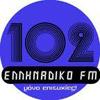 Ellinadiko FM 102.0 radio online