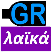 GR Laika (Rodos.Greece) radio online