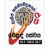 SLBC Sinhala Commercial Service 93.3 online television