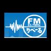 FMりべーる 83.7 radio online