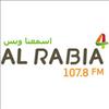 Al Rabea FM 107.8 radio online