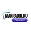 Makradio Радиокафе