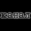 Kanal 103 103.0 radio online