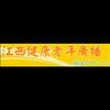Jiangxi Life Radio 101.9