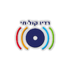Radio Kol Hay 93.0 radio online