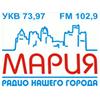 Мария FM 102.9