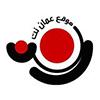 AmmanNet عمان نت radio online