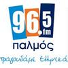 Palmos FM 96.5