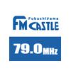 FM Castle 79.0 radio online